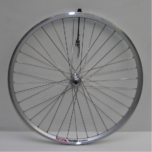 c9885ff462268 Predaj bicyklou, cyklistické potreby, servis bicyklou